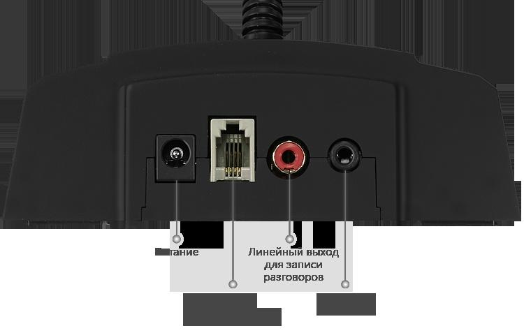 Назначение разъемов ПУЛЬТА «КАССИР» дуплексного переговорного устройства STELBERRY S-401